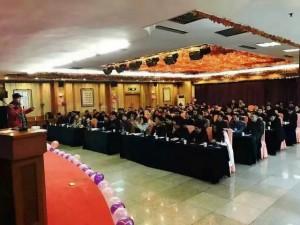南京总部年度峰会