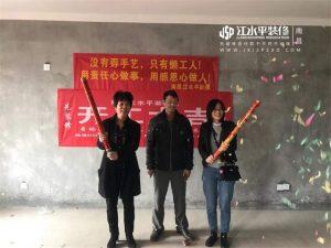 2017.11.19 上饶信德楼朱女士开工大吉