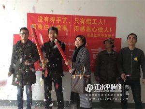 2017.12.2  上饶万达广场吴先生开工大吉