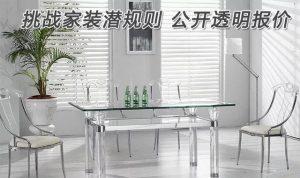 南昌江水平这样一个装修队也搞企业文化,是噱头还是本分