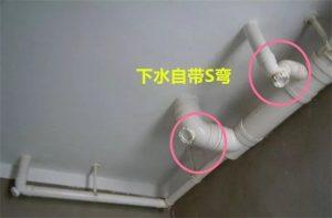 为什么南昌新房装修好后卫生间总有屎臭味